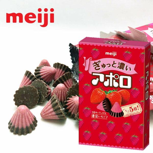 【Meiji明治】阿波羅濃密草莓巧克力40gぎゅっと濃いアポロ日本零食=建議選用冷藏宅配=width=78