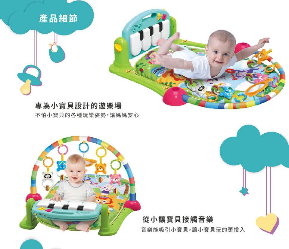 kikimmy 可愛動物嬰兒鋼琴健身架-綠K726G / 粉K726P【德芳保健藥妝】 2