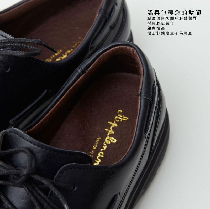 高質感全真皮綁帶紳士男皮鞋【QT9904-1-1780】AppleNana蘋果奈奈 5