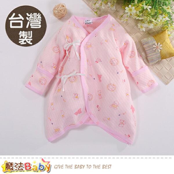 包屁衣 台灣製秋冬厚款三層棉保暖蝴蝶衣 魔法Baby~k60571