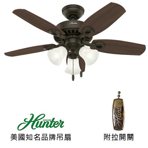 美國知名品牌吊扇專賣店:[topfan]HunterBuilderSmallRoom42英吋吊扇附燈(52107)新銅色