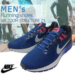 NIKE AIR ZOOM 男款慢跑鞋 多功能鞋 氣墊鞋 耐磨 透氣 避震 A3@(4695401)