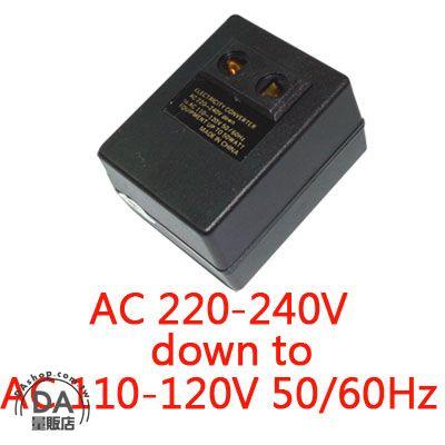 《DA量販店》插座型 220V轉110V 變壓器 轉換 變壓 高電壓轉低電壓(19-015)