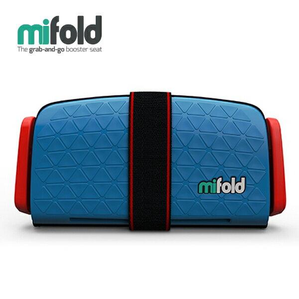 美國 mifold 隨身安全座椅(新款) / 汽座-藍(4-12歲適用)【總代理公司貨】好窩生活節 - 限時優惠好康折扣