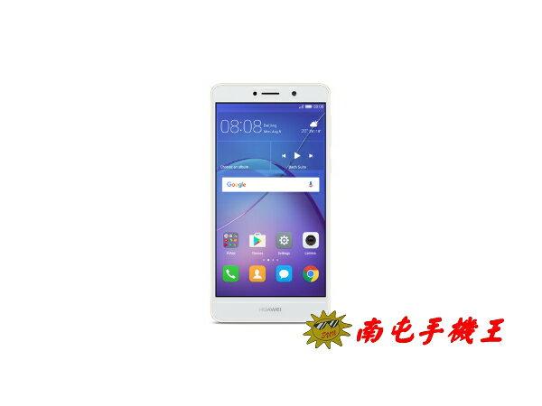 ※南屯手機王※HUAWEI GR5 2017 平價雙鏡頭手機