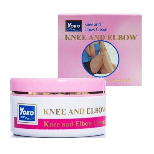 【 YOKO 】優菓 膝肘 滋潤霜 煥白霜 50g 預防暗沉 保濕 手肘 膝蓋保養 原裝進口 - 004464