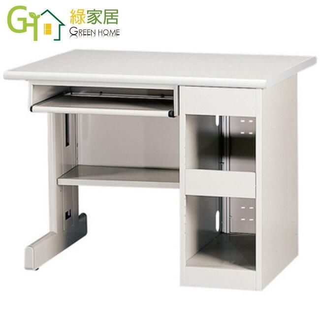【綠家居】美樂3.3尺辦公桌(鍵盤架+主機櫃)