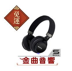 【金曲音響】SOUL IMPACT OE 高音效頭戴藍牙耳機