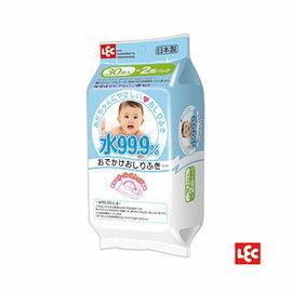【淘氣寶寶】日本製 純水99.9%濕紙巾隨身包(2包) 【30張(1包)*2包】SGS認證、無酒精、不添加甲醛及螢光劑