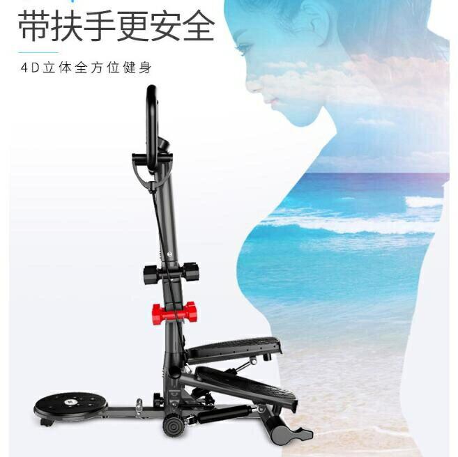 多功能 靜音扶手踏步機 登山腳踏機健身美背多功能健身器材【快速出貨】  七色堇 元旦 交換禮物