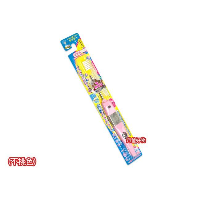 【日本KISS YOU】負離子(兒童款)牙刷(H61)不挑色
