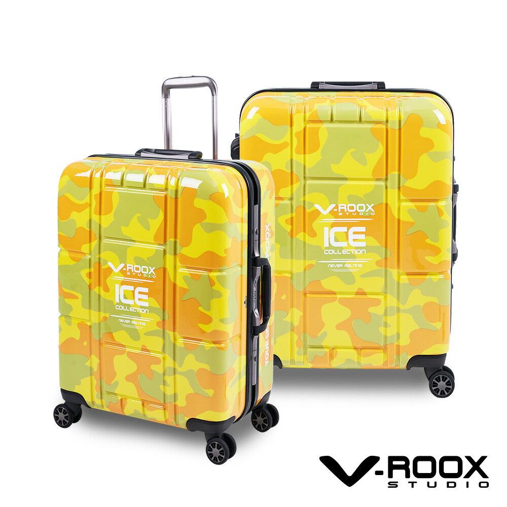 <br/><br/>  V-ROOX ICE by A.L.I 28吋 不敗迷彩時尚行李箱 硬殼鋁框旅行箱-迷彩黃<br/><br/>