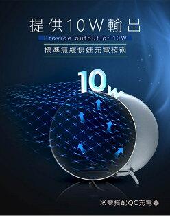 ☆宏華資訊廣場☆Hawk快速無線充電座01-HQI120支援10W