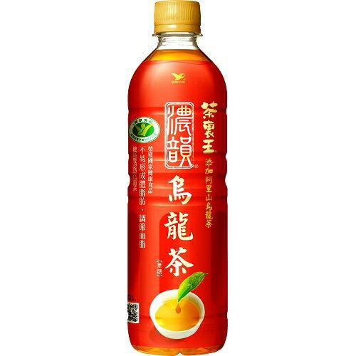 茶裏王濃韻烏龍茶600ml【愛買】