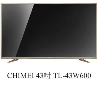 【贈HDMI線2M】CHIMEI 奇美 43吋 LED液晶顯示器+視訊盒 TL-43W600 公司貨