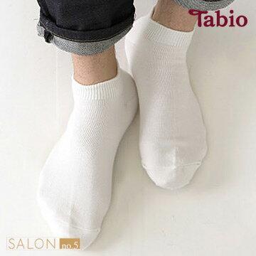 靴下屋Tabio 男款除臭休閒運動短襪