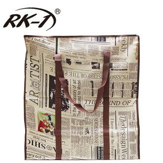小玩子 RK-1 特大防水拉鍊提袋 購物 棉被 文字 旅遊 造型 露營 收納 方便 簡約 造型 RK-1026