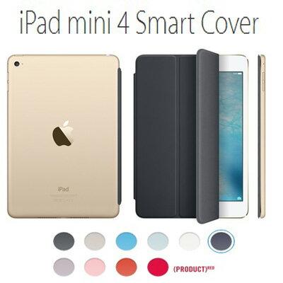 APPLE iPad mini 4 Smart Cover 原廠前蓋套 平板電腦螢幕保護蓋