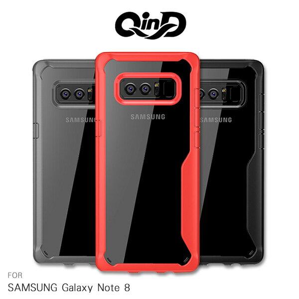 強尼拍賣~QinDSAMSUNGGalaxyNote8簡約防摔套軟邊框硬殼保護殼手機殼防摔殼