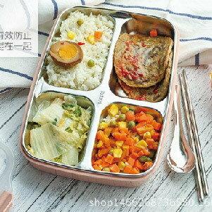 美麗大街【D106032201】日式304不銹鋼飯盒便當盒學生成人雙層保溫飯盒餐盒便當盒分格(小號)