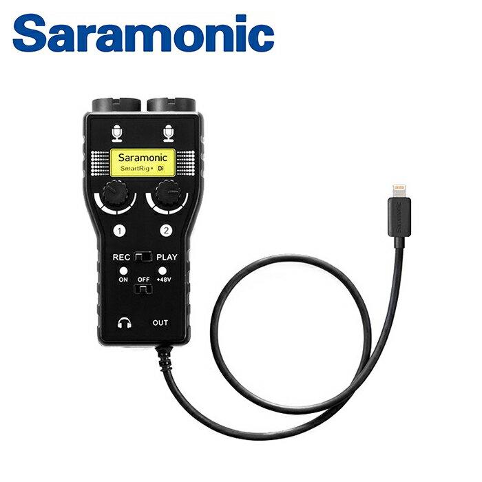 ◎相機專家◎ Saramonic 麥克風 手機收音介面 SmartRig+ Di 適用iOS 雙聲道 勝興公司貨