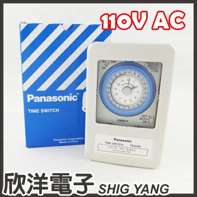 ※ 欣洋電子 ※ 國際牌定時器 Panasonic Time Switch TB356NT6 110V