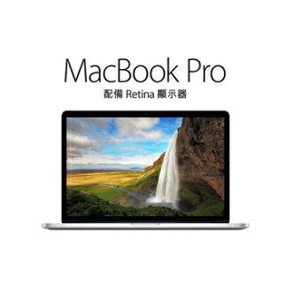 Apple 蘋果 MF839TA/A MacBook Pro 13吋筆記型電腦 Retina 筆電 13.3吋/i5-2.7/8GB/128GB PCIe SSD