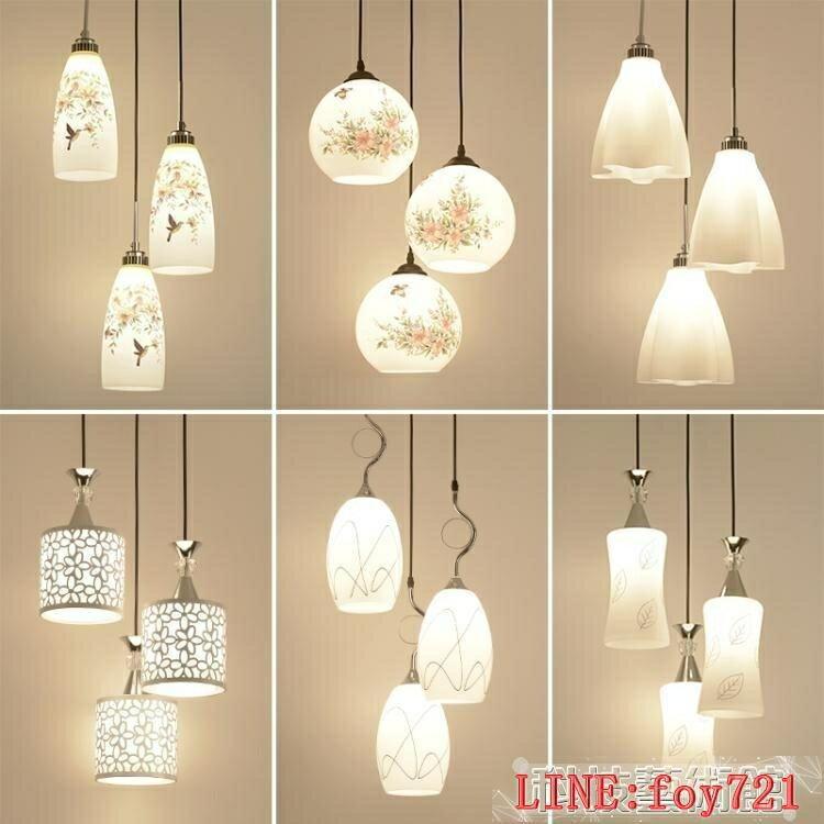 三頭創意餐桌燈時尚個性大氣飯廳LED客廳燈具 -愛尚優品