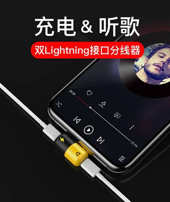 蘋果耳機轉接頭iphone7轉換器二合壹扁頭接口plus充電聽歌x多功能線控語音吃雞神器 -愛尚優品