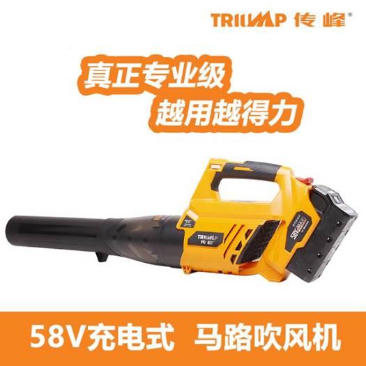傳峰58V手提大功率充電式工業吹風機 無線馬路吹樹葉吹葉機鼓風機