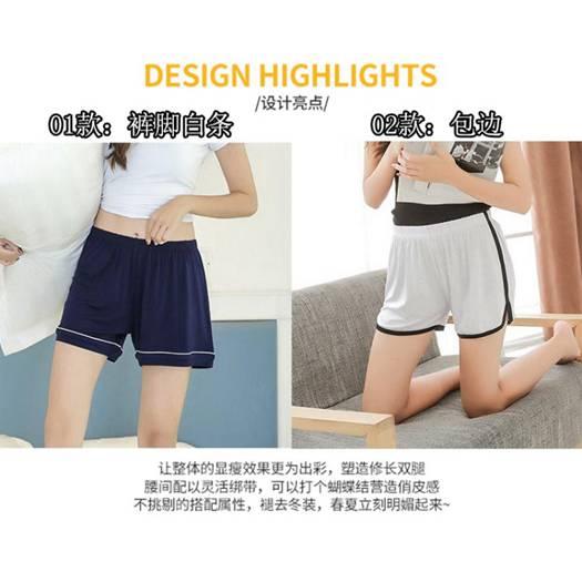 (兩件)莫代爾睡褲女夏短褲薄款夏季可外穿寬鬆純棉大碼冰絲睡覺衣家居褲