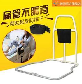 床邊扶手老人起身器殘疾人家用床上護欄防摔扶手架孕婦起床助力架
