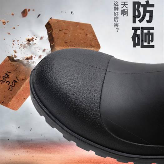 雨鞋防砸防刺穿高筒中筒勞保水鞋男雨靴鋼頭鋼板水靴防滑膠鞋