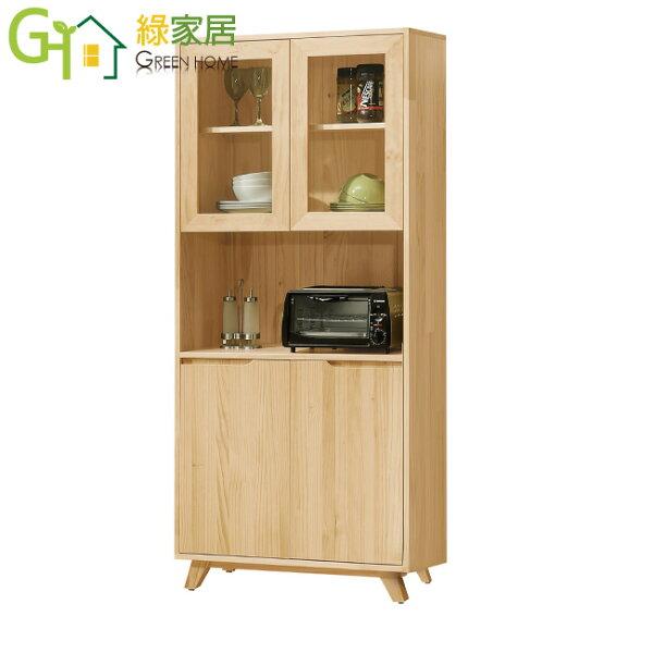 【綠家居】摩可娜時尚2.7尺實木餐櫃收納櫃組合(上+下座)