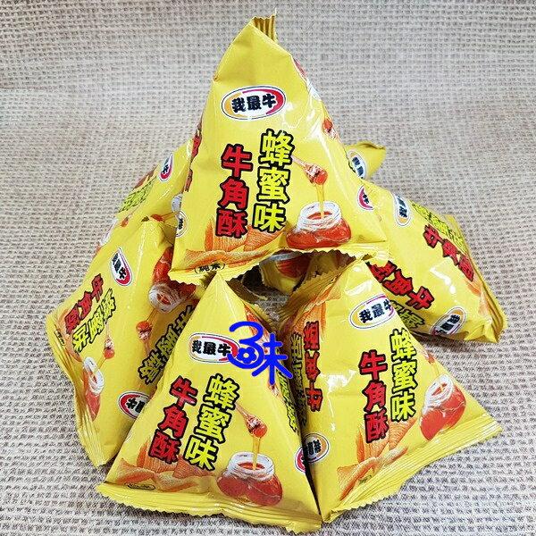 (馬來西亞)厚毅我最牛牛角酥-蜂蜜味金牛角餅乾1包500公克特價118元【4719778007307】另有香辣燒烤蕃茄福椒泡菜▶全館滿499免運