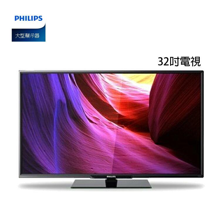 [喬傑數位]PHILIPS大型顯示器32PHH5210 含視訊盒
