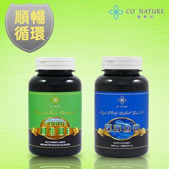 【CO NATURE】天然高單位維生素E 90顆 & 高單位深海魚油 90顆 0