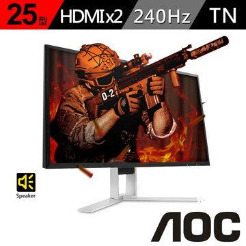 AOCAG251FZ25吋電競螢幕液晶顯示器液晶螢幕電腦螢幕【迪特軍】