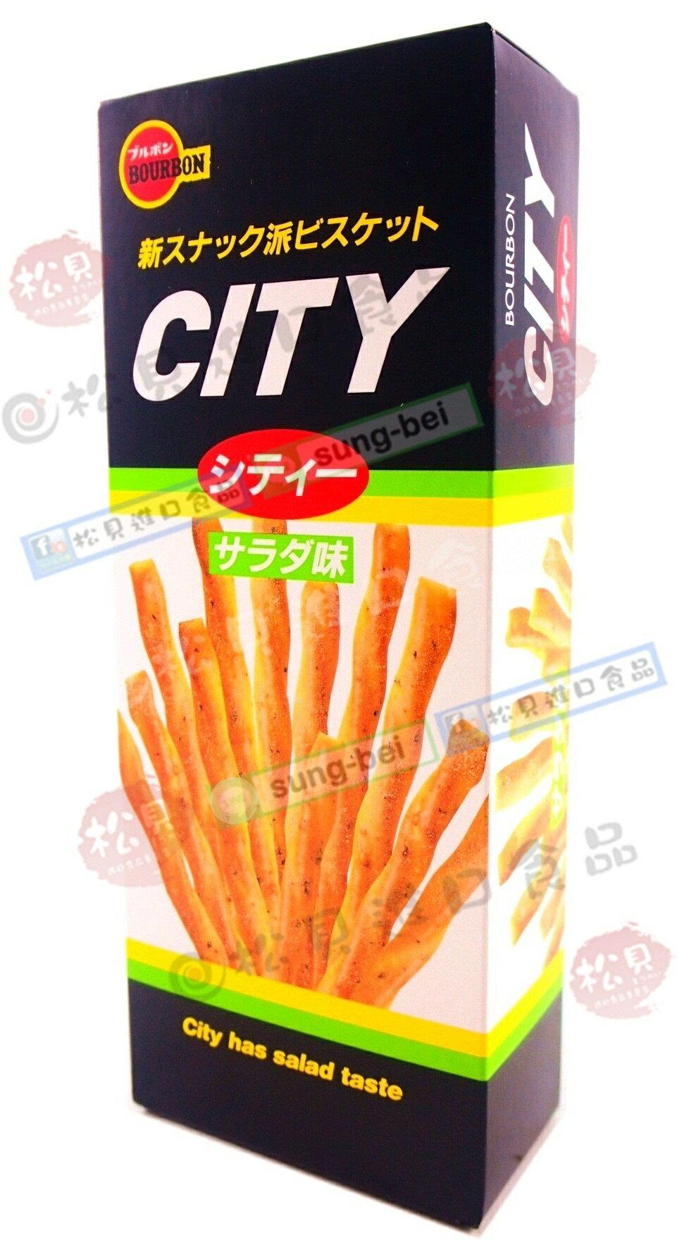 北日本CITY城市棒(沙拉)125g【4901360131822】