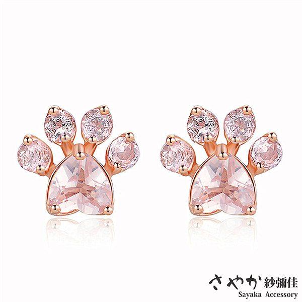 【Sayaka紗彌佳】純銀華麗風格晶漾貓掌造型鑲鑽耳環