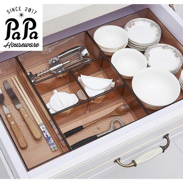 PaPa家居-愛家好收納~廚房餐具收納盒抽屜收納抽屜分隔碗筷收納盒隔板格塑料分類整理化妝架桌上桌面收納