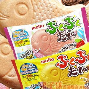 日本名糖鯛魚燒 巧克力餅乾(單個) [JP504]