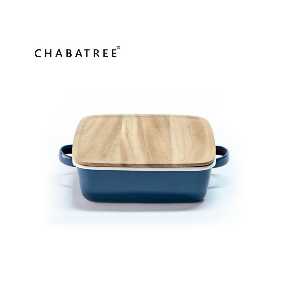 泰國Chabatree琺瑯雙把正方烤盤(海軍藍)