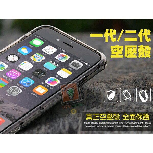 ORG《MC0397》促銷! 空壓殼 三星 Note 5 OPPO R9 ASUS Zenfone 3 手機殼 軟殼
