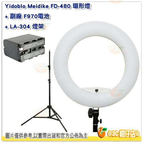 YidobloMeidikeFD-480環形燈+副廠F970電池+LA-304燈架18吋不含遙控