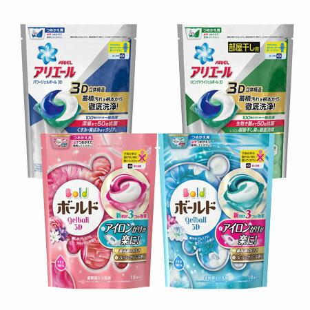EZMORE購物網:日本P&G3D立體洗衣膠球18顆入補充包三種洗劑洗衣果凍球洗衣凝膠球除臭抗菌洗衣球洗衣清潔寶僑【B063018】