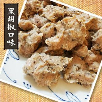 八姐妹食品工坊 - 黑胡椒魚肉羹1包入 0
