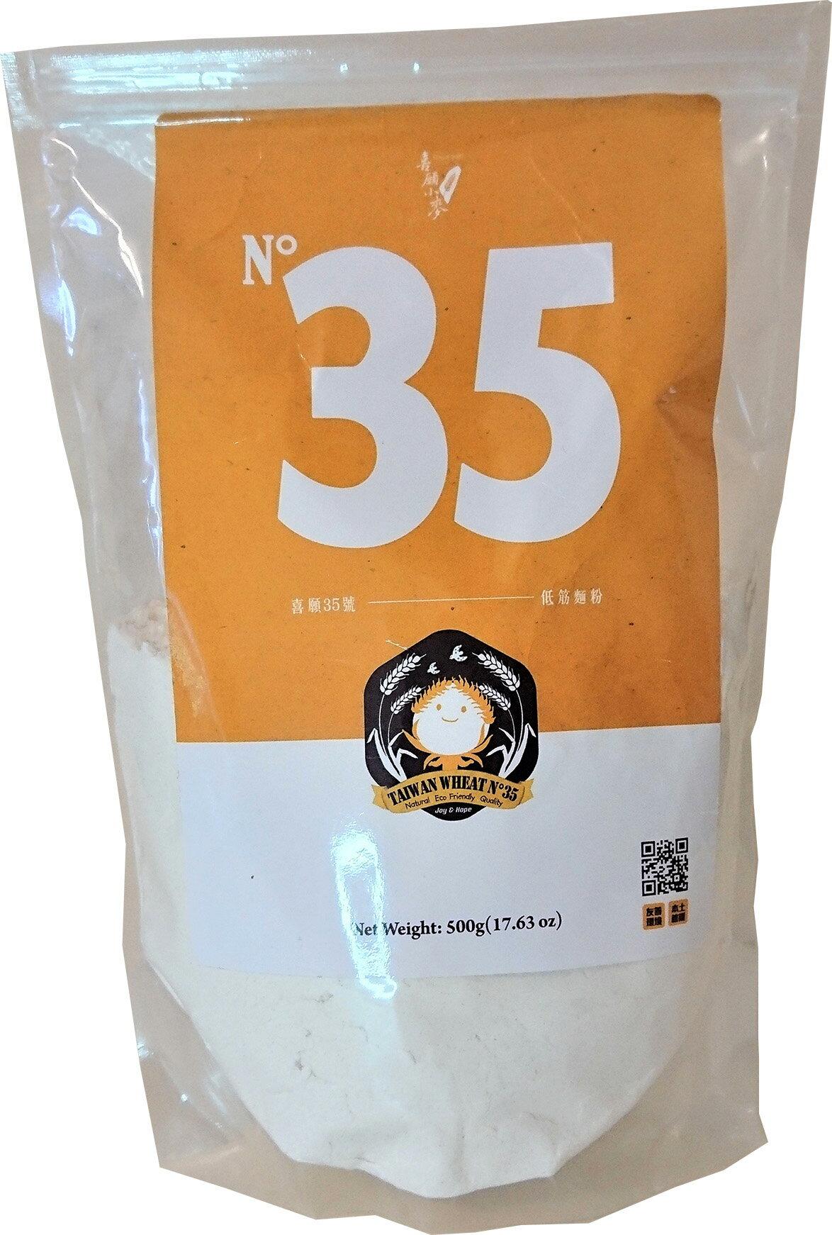 【喜願】No.35號低筋麵粉500G/包
