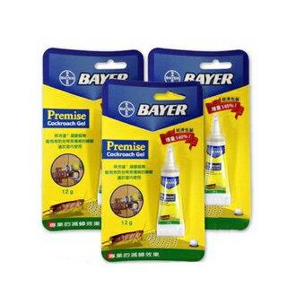 專品藥局 (3支特惠)  BAYER 拜耳藥廠 拜沛達 蟑螂凝膠餌劑 12g*3  【2005587】 1