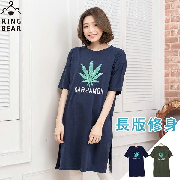 中大尺碼--綠葉電繡圖純色棉質五分袖寬鬆版型休閒長洋裝(藍.綠L-3L)-D276眼圈熊中大尺碼
